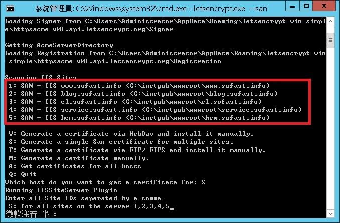 IIS 使用 Let's Encrypt 的 SSL 免費憑證 - 多站台申請 - 03