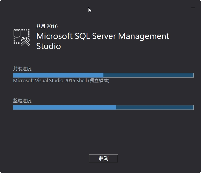2016-07-31 02_52_18-Microsoft SQL Server Management Studio